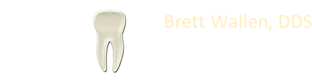Advanced Dental Artistry - Brett Wallen, DDS Logo